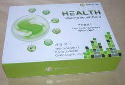 """Karta zdrowotna """"EMF Health Card"""" (zestaw 2szt.)"""