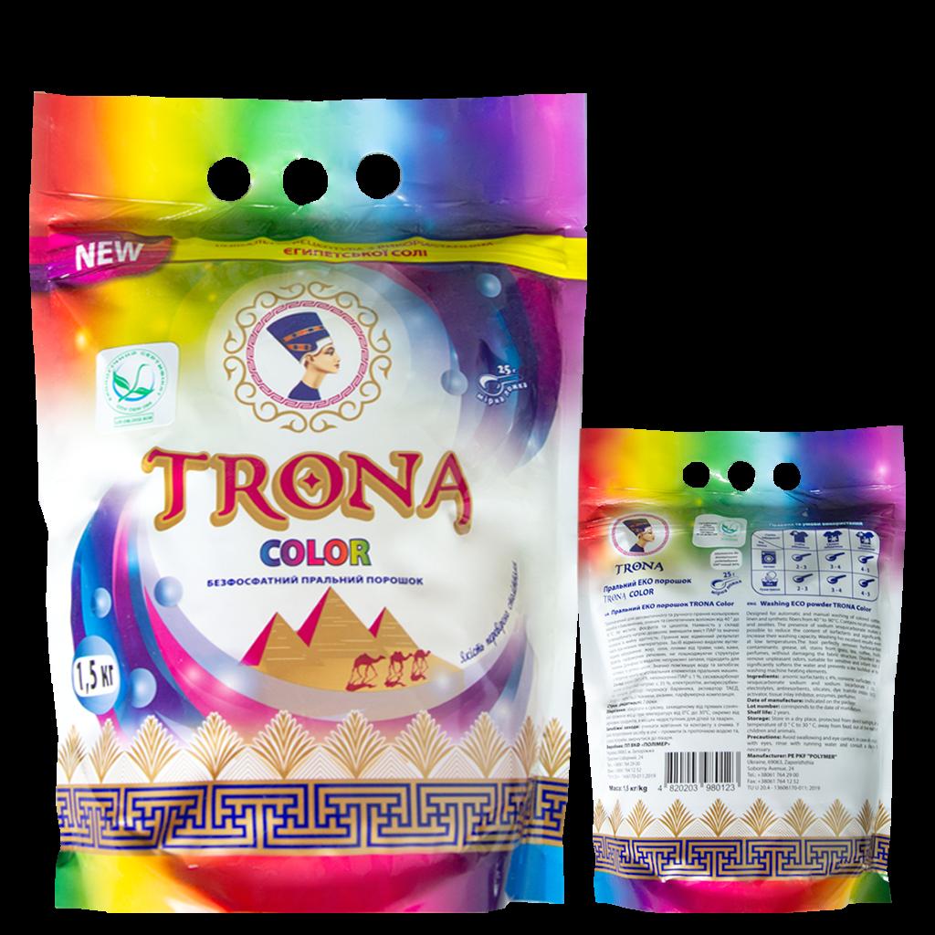 Proszek do prania Trona Color 1,5kg - uniwersalny bezfosforanowy proszek do prania do kolorowych tkanin. Polymer Ukrajina