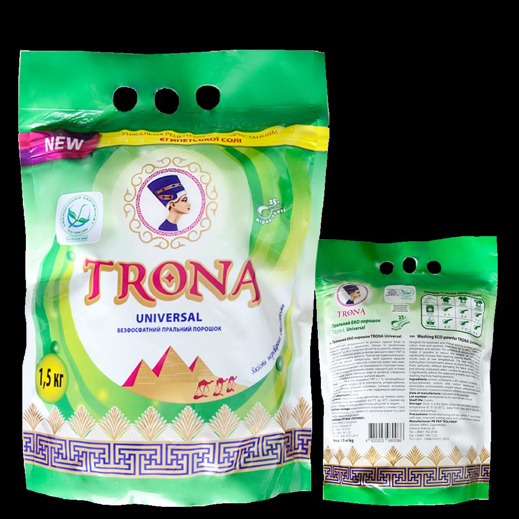 Proszek do prania Trona Universal 1,5kg - bezfosforanowy proszek do prania białych i kolorowych tkanin Polymer Ukrajina